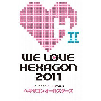 We Love Hexagon 2011