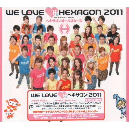 We Love Hexagon 2011 [CD+DVD+Goods Limited Edition]