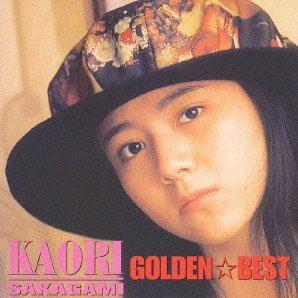Kaori Sakagami Nude Photos 34