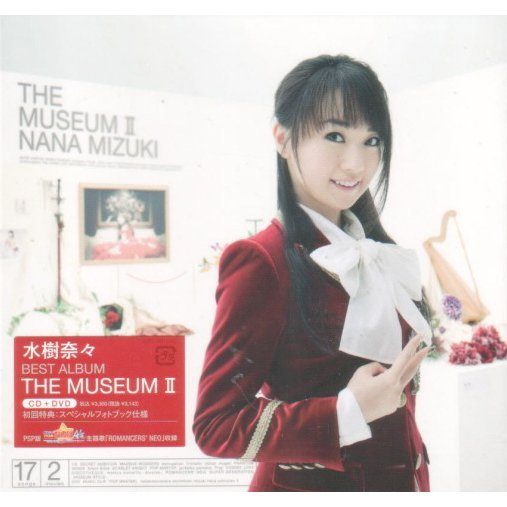 The Museum II [CD+DVD]