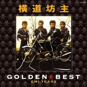 Golden Best: Odd-bowz