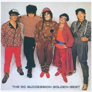 Golden Best: Rc Succession