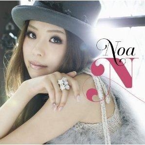 N [CD+DVD Limited Edition]