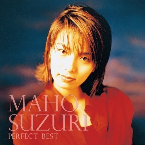 Maho Suzuri The Perfect Best