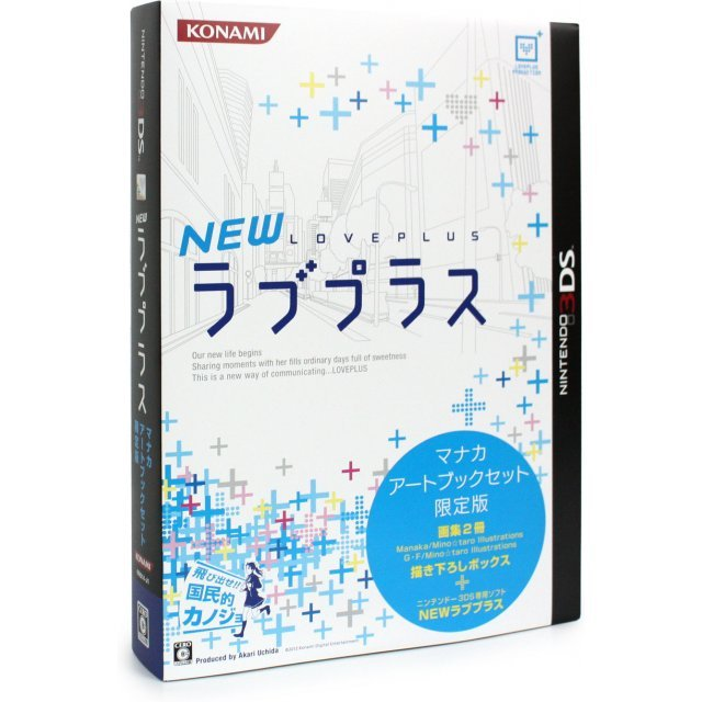 New Love Plus (Manaka Artbook Limited Edition)
