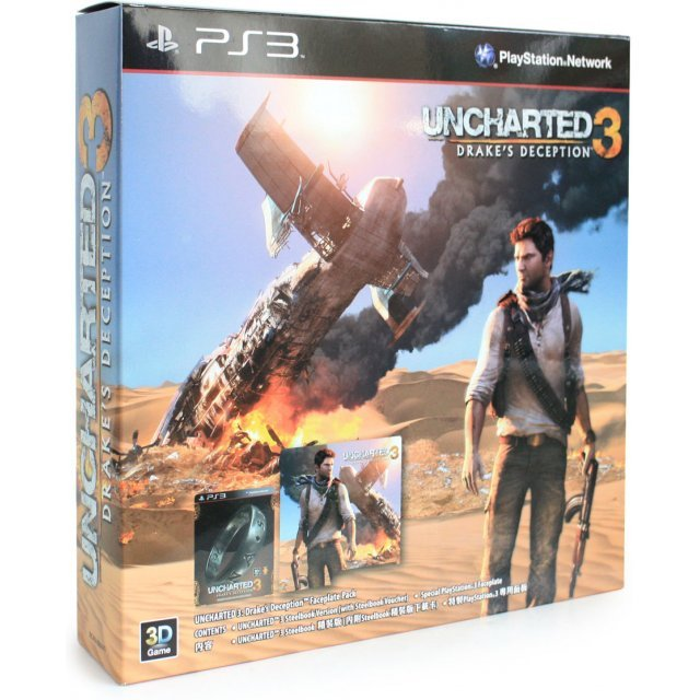 Uncharted 3: Drake's Deception (Faceplate Package)