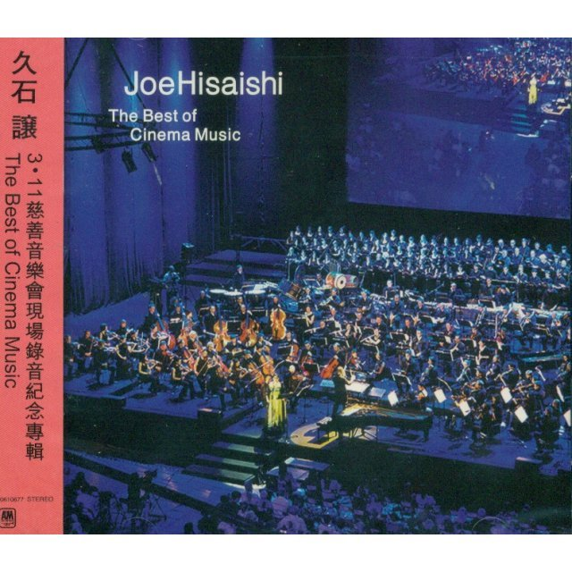 Joe Hisaishi The Best of Cinema Music
