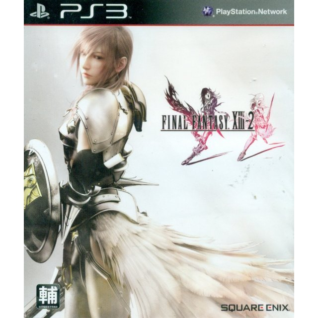 Final Fantasy XIII-2 (English language Version)