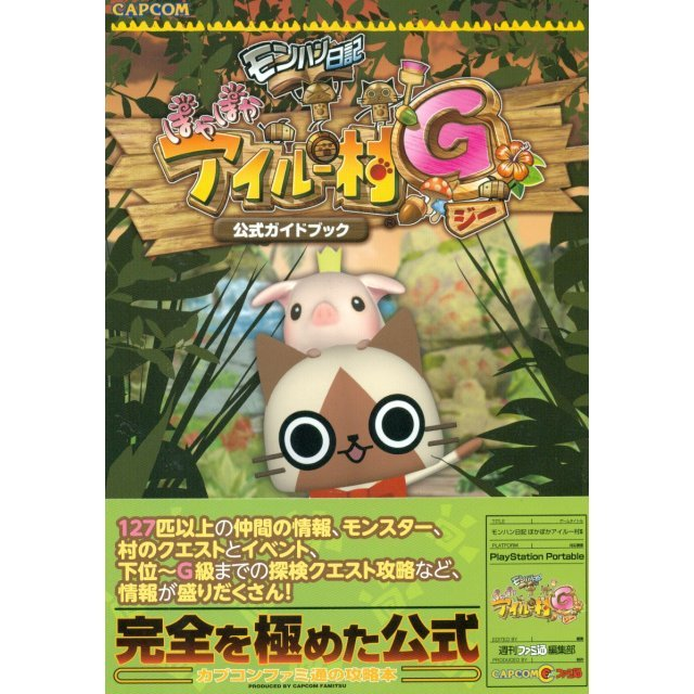 Monster Hunter Diary: Poka Poka Airu Village-G Official Guide Book