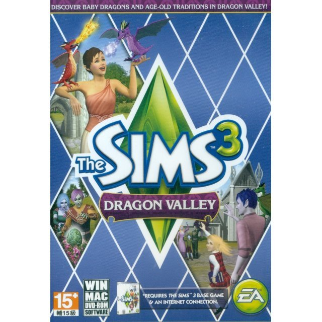 The Sims 3: Dragon Valley (DVD-ROM)
