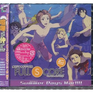 Full Score The 2nd Season 02