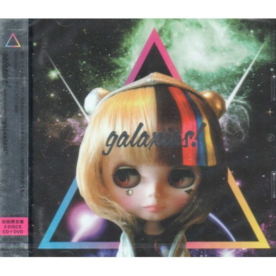 Galaxias [CD+DVD Limited Edition]