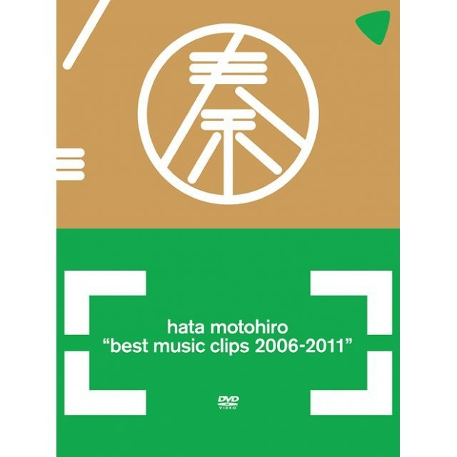 Best Music Clips 2006-2011
