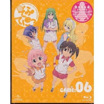 Sofuteni Vol.6 [Blu-ray+CD-ROM Limited Edition]