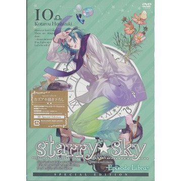 Starry Sky Vol.10 Episode Libra Special Edition
