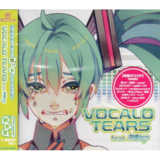 Vocalo Tears Feat. Miku Hatsune