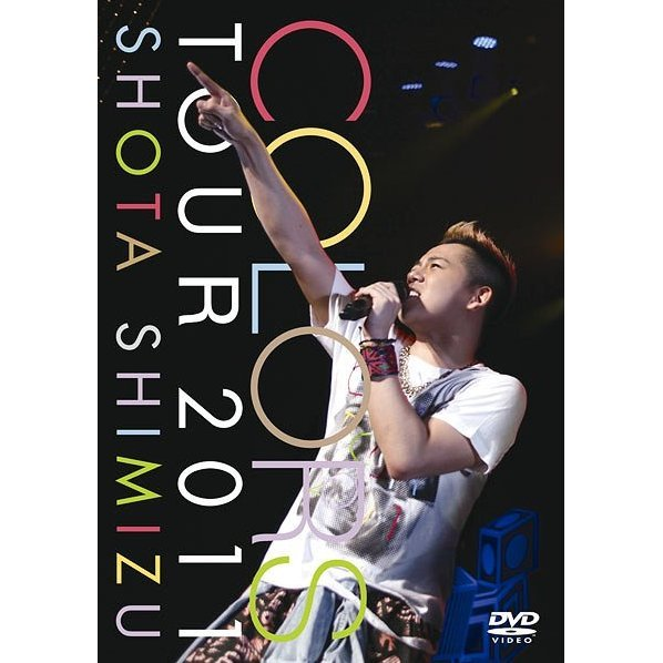 Colors Tour 2011
