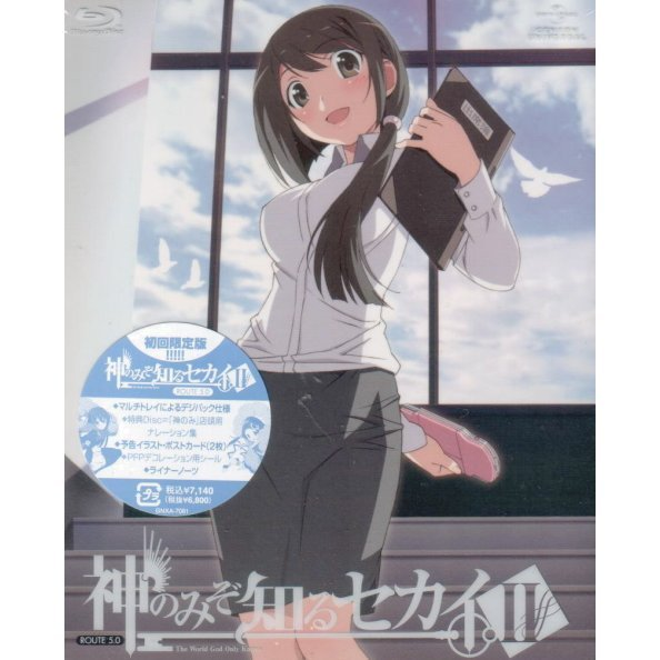 The World God Only Knows II / Kami Nomi Zo Shiru Sekai II Route 5.0 [Limited Edition]