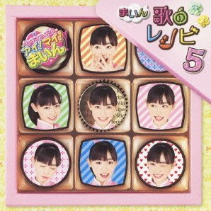Cooking Idol I! My! Mine! Mine Uta No Recipe Vol.5 [CD+DVD]