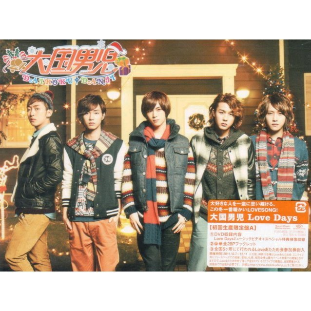 Love Story [CD+DVD Limited Edition Type A]