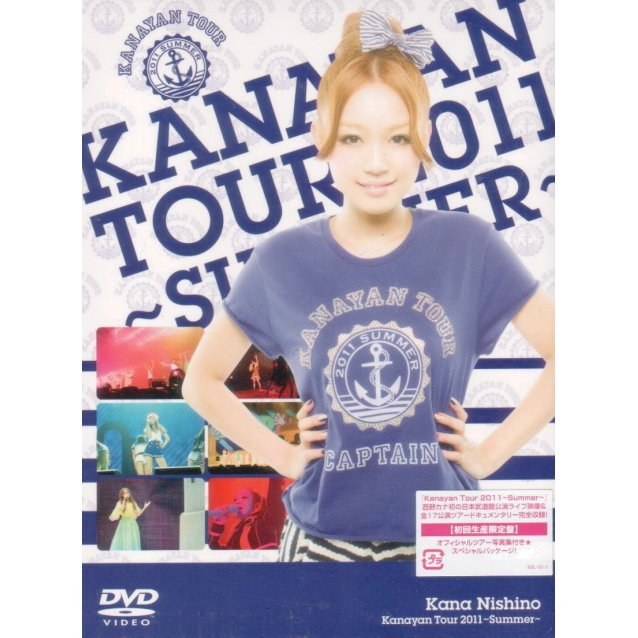 Kanayan Tour 2011 - Summer [Limited Edition]