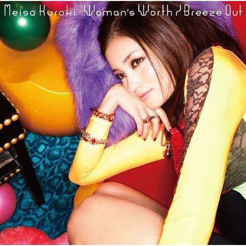Woman's Worth / Breeze Out [CD+DVD Limited Edition]