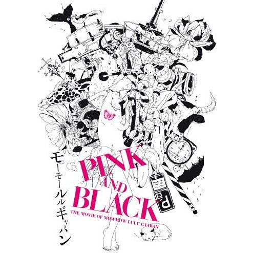Pink And Black [CD+DVD]