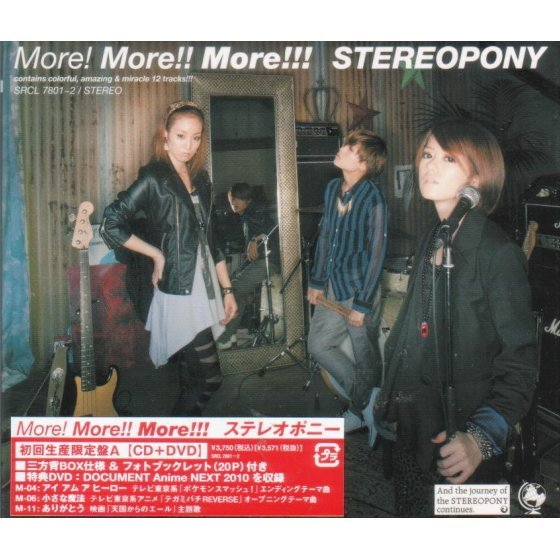 More More More [CD+DVD Limited Edition Type A]