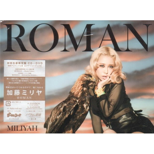 Roman [CD+DVD Limited Edition]