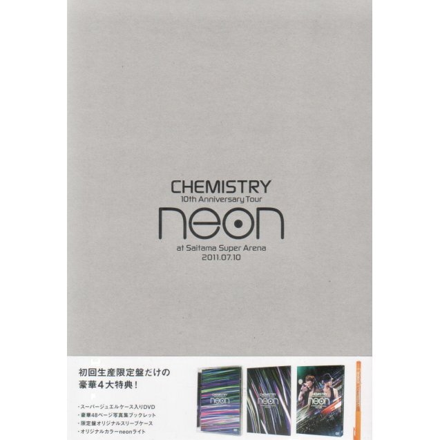 10th Anniversary Tour - Neon - At Saitama Super Arena 2011.07.10 [DVD+Photo Booklet+Goods Limited Edition]