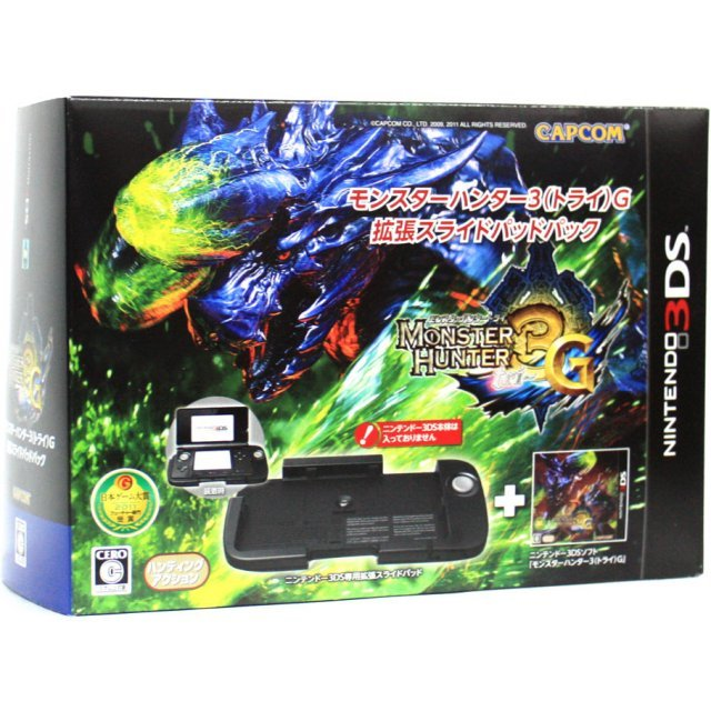 Monster Hunter 3G [Slide Pad Pack]