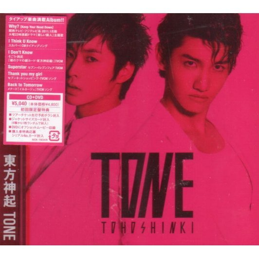 Tone [CD+DVD Jacket Type A]