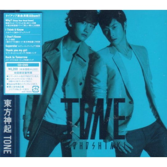 Tone [CD+DVD Jacket Type B]