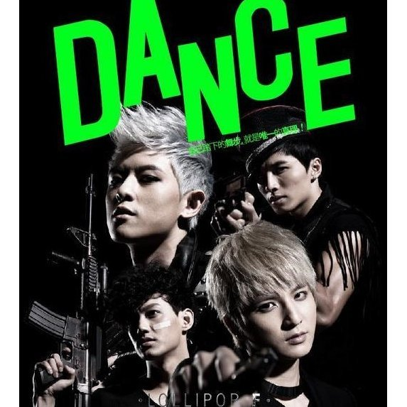 DANCE [CD+DVD: LolliPARTY Version]