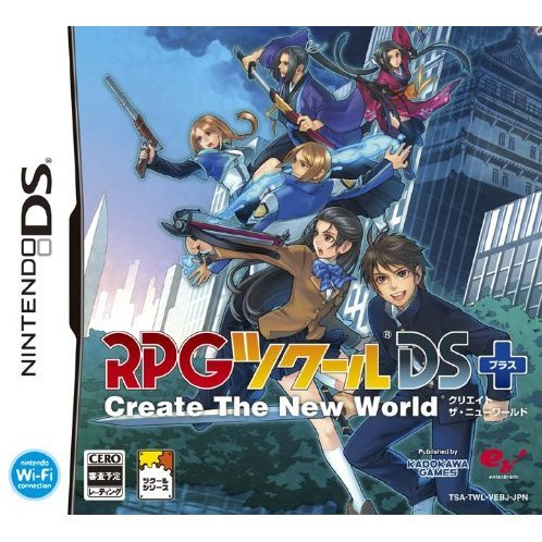 RPG Tsukuru DS+: Create the New World