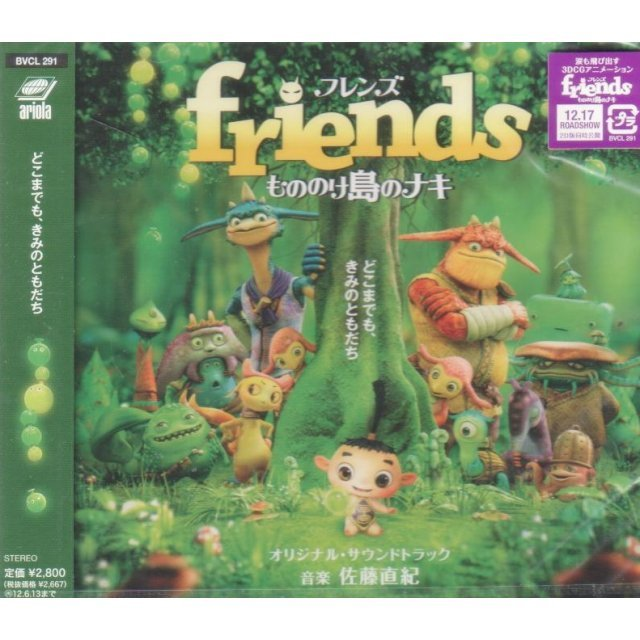 Friends Mononoke Jima No Naki Original Soundtrack