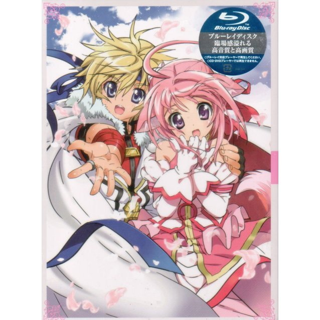 Dog Days 6 [Blu-ray+CD Limited Edition]