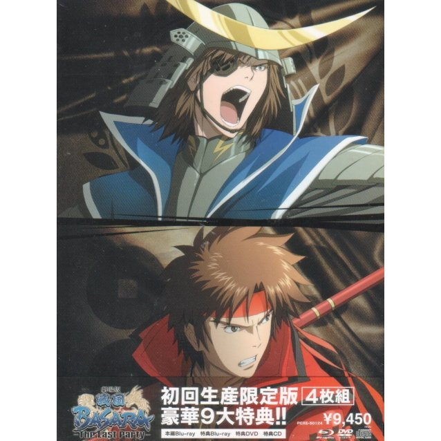 Theatrical Edition Sengoku Basara - The Last Party