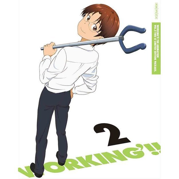 Working Vol.2 [Blu-ray+CD Limited Edition]