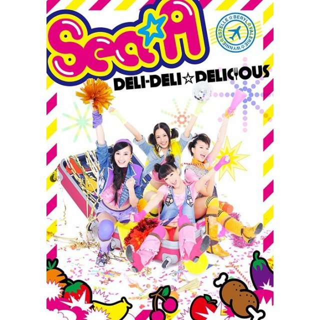 Deli-Deli Delicious [CD+DVD Limited Edition]