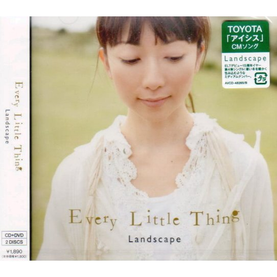 Landscape [CD+DVD]