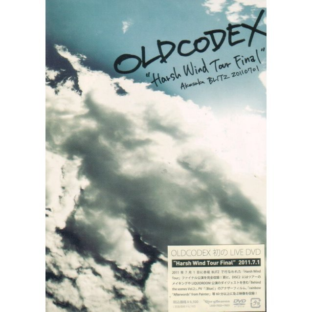 Oldcodex Harsh Wind Tour Live DVD