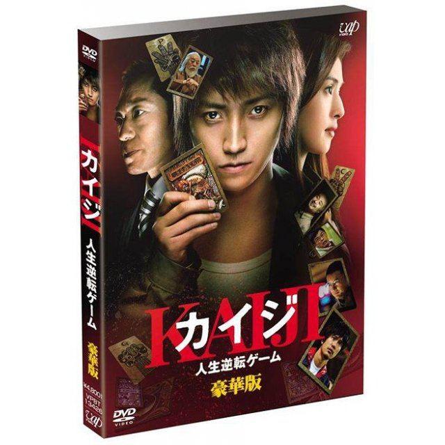Watch gambling apocalypse kaiji 4.0 50 advanced build casino gambling statistics web