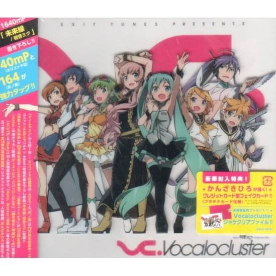 Exit Tunes Presents Vocalocluster Feat. Hatsune Miku Jacket Illustration By Hiro Kanzaki