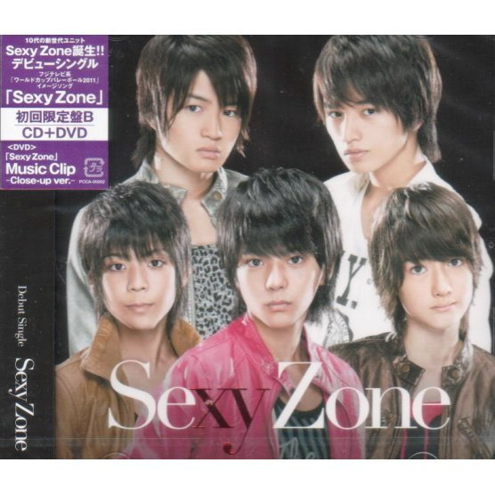 Sexy Zone [CD+DVD Limited Edition Type B]