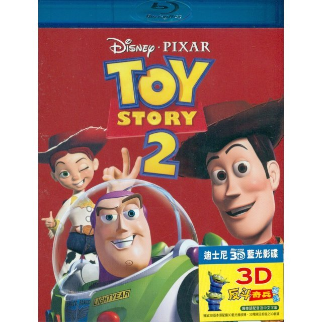 Toy Story 2 [3D]