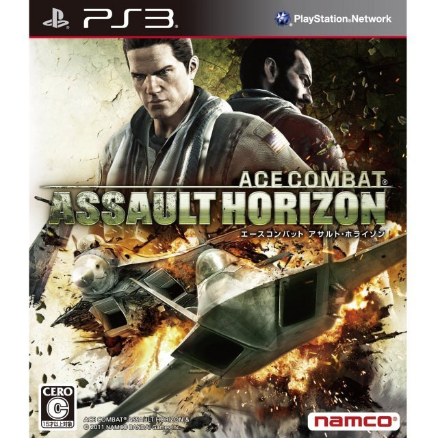 Ace Combat: Assault Horizon [LaLaBit Limited Edition]