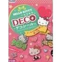 Hello Kitty Decoration Sticker Candy Toy