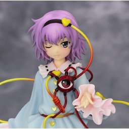 Touhou Project1/8 Scale Pre-Painted PVC Figure: Komeiji Satori
