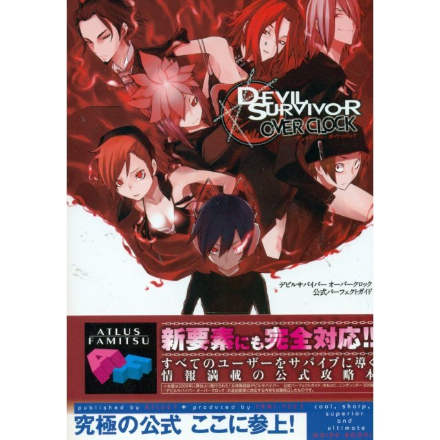 Shin Megami Tensei: Devil Survivor Overclocked Official Perfect Guide